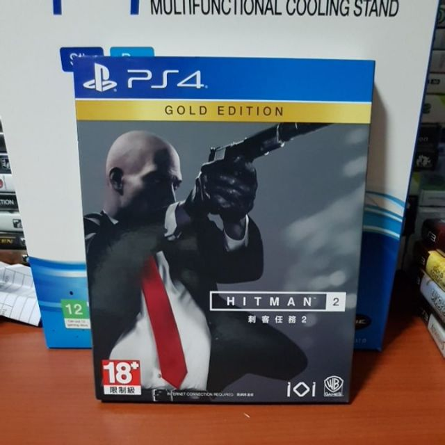 Hitman 2 Gold Edition Steelbook Usedcode Ps4 Shopee