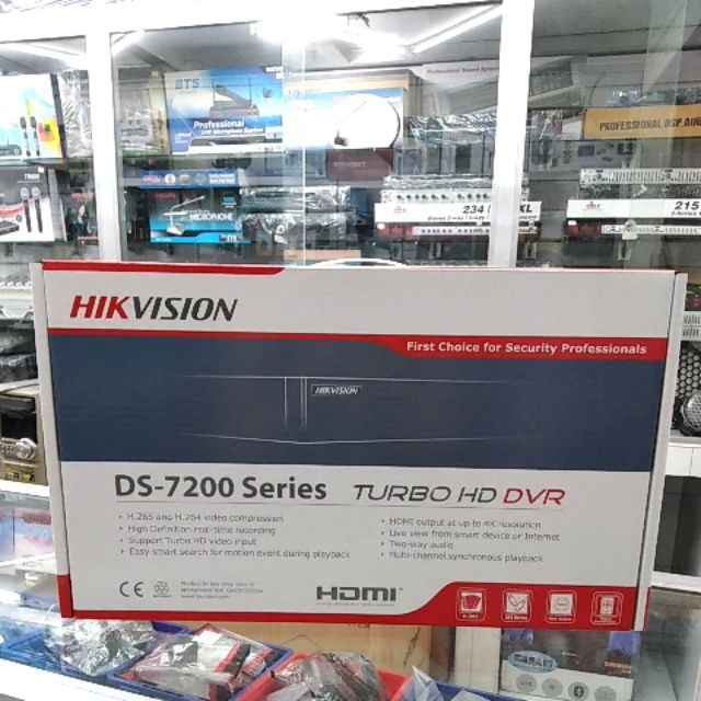 HIKVISION Digital Video Recorder (DVR) 4/8 Channel