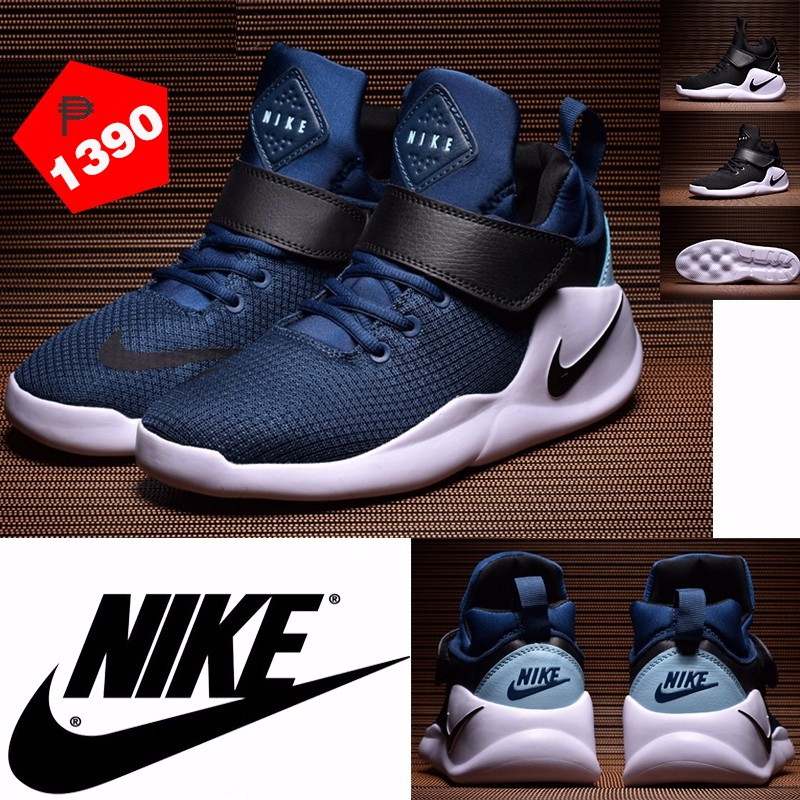 c700c5006b52 Original Nike Kyrie Irving 5 Men s Basketball Shoes PPGG3