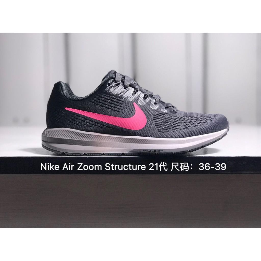 Original Nike Air Presto  00a476c58