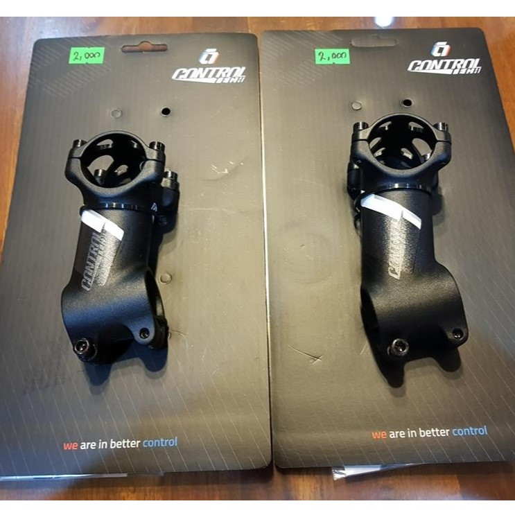 17° ControlTech CLS Drop Stem ROAD 70MM 80mm 90mm 100mm 28.6mm 31.8MM 3D forged