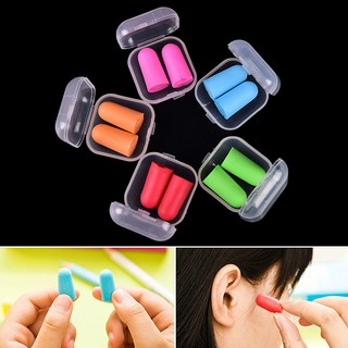 3c1d2859f83 1set 2pcs Memory Foam Soft Earplugs Case Hearing Protection Ear Plugs Sleep