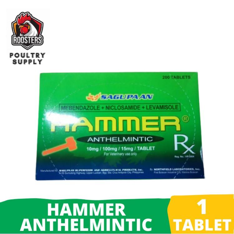 antihelmintic 1 an