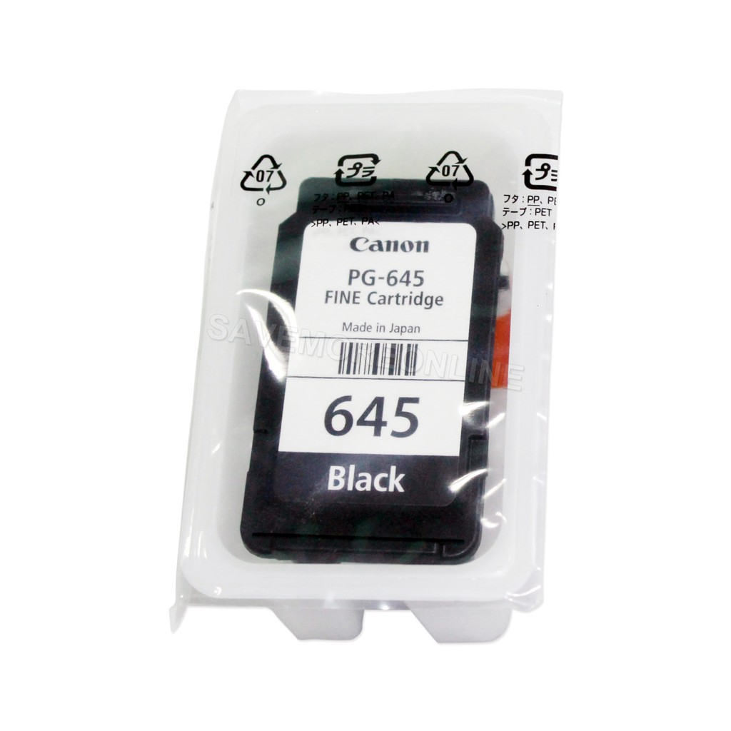 Brand New Original Canon Ink Cartridge Pg 810 Black Shopee Philippines