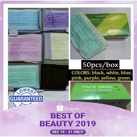 box 50pcs Mask Disposable With Glomed Face