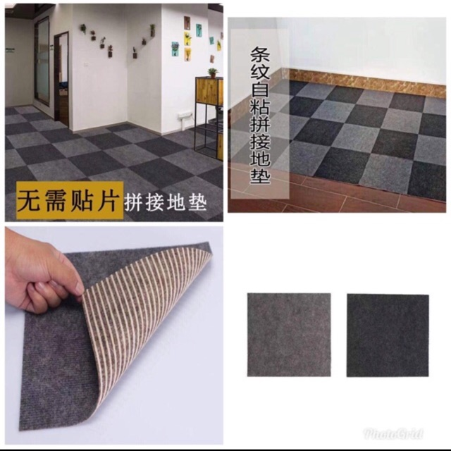 High Quality Eco Friendly Factory Carpet Tile 30x30 Cm Shopee Philippines