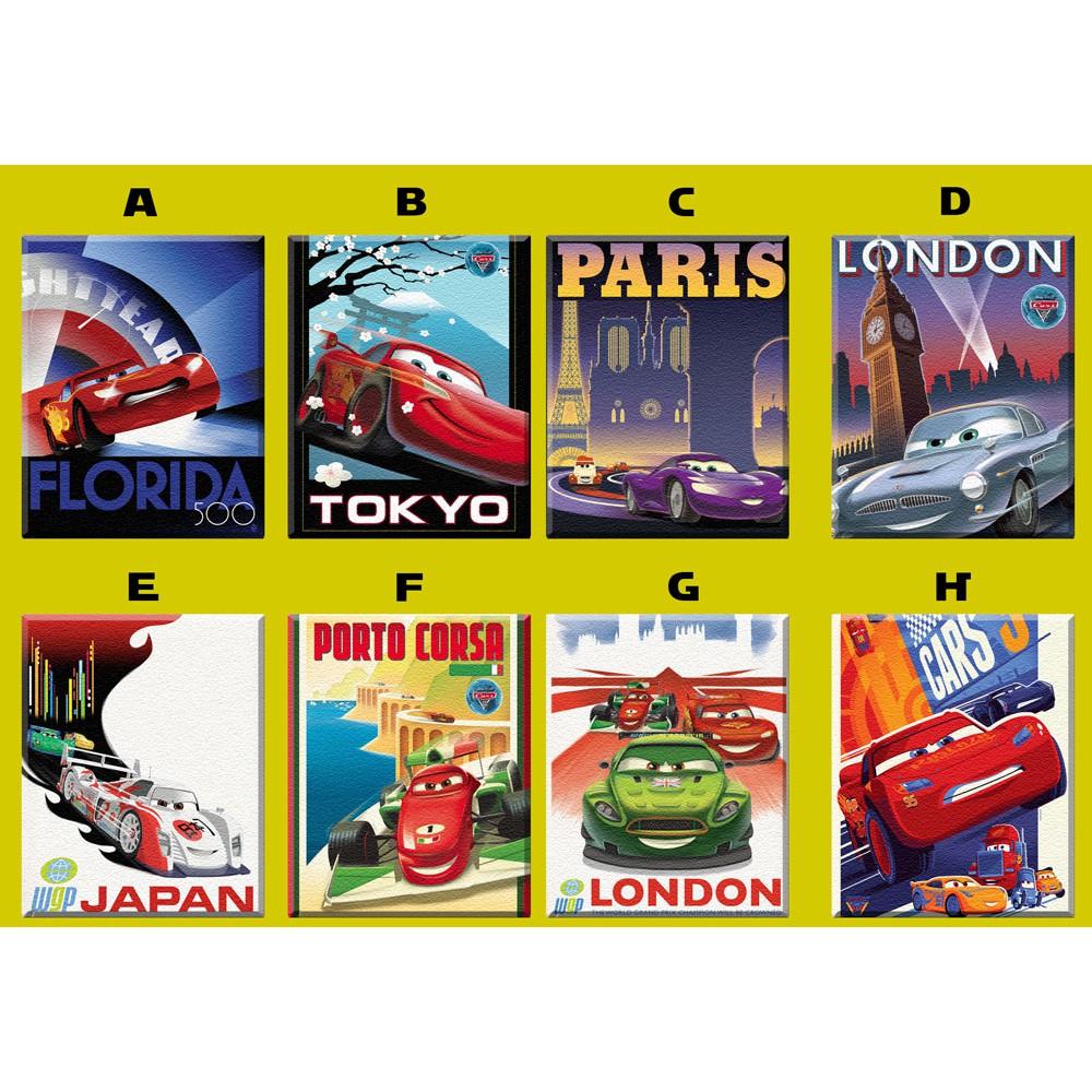 Disney Cars Movie Poster Ref Magnet Souvenir Giveaway Shopee
