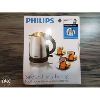 Philips 0 6l Daily Collection Coffee Maker Hd7450 Shopee Philippines