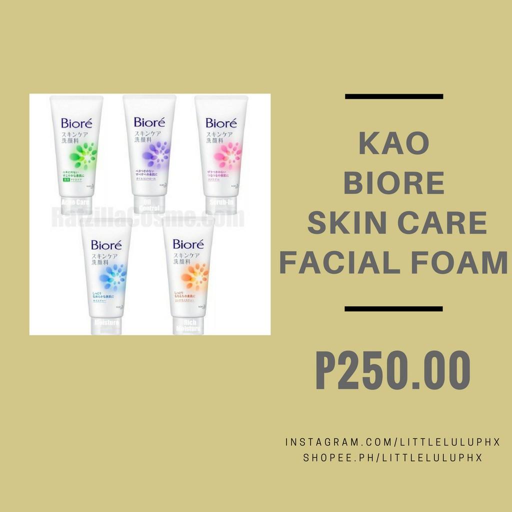 Kao Biore Skin Care Facial Foam