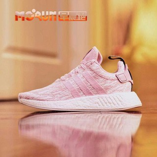 655b1fb62a28c  ready stock  original Adidas NMD R2 Boost Running shoes Women s Sneakers
