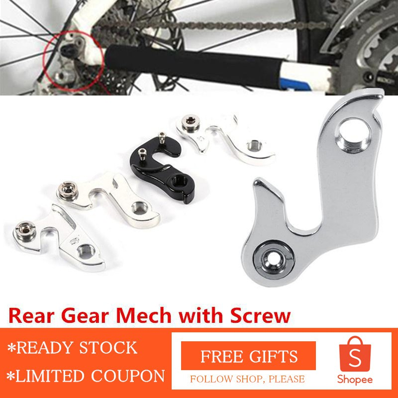 STANDARD Rear Derailleur Gear Mech Hanger Bracket Nut /& Bolt Screw Fitting Set