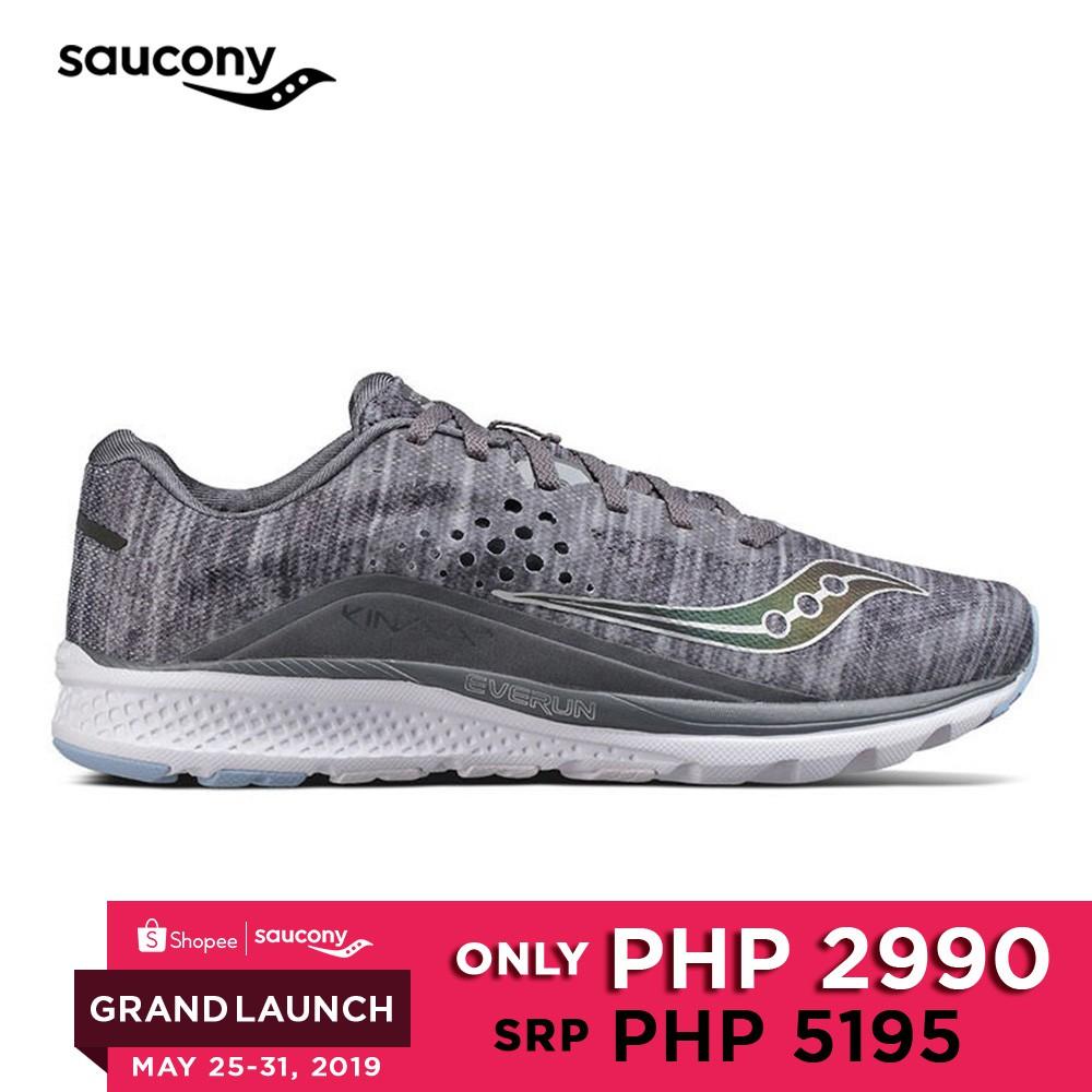 online store 1834e 09521 Saucony Men's Footwear KINVARA 8 (D0203562000)