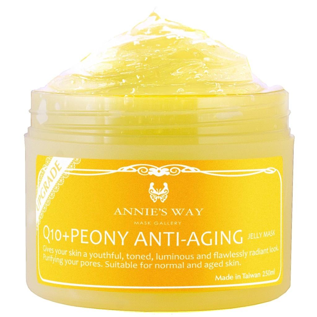 Mediheal Collagen Impact Anti Aging Essential Mask Ex Shopee Philippines