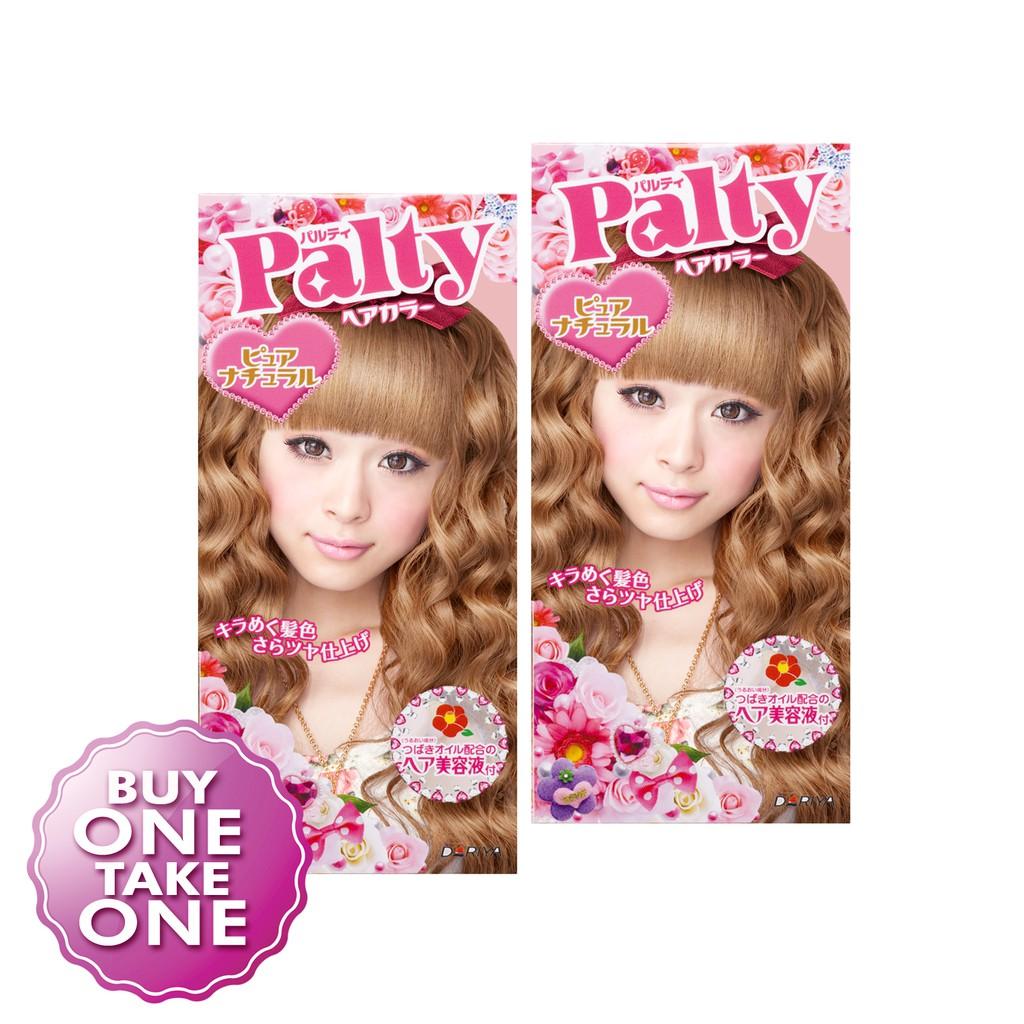 Palty Bubble Hair Color Custard Beige Buy 1 Get 1 Shopee