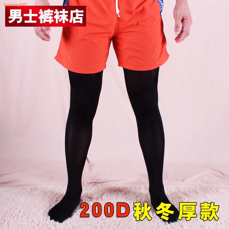 Men S Fashion Tights Sexy Pantyhose Spring And Autumn Models Jj Set Airplane Socks Shopee Philippines From wikimedia commons, the free media repository. shopee