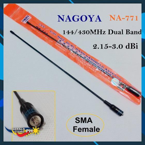 rongweiwang SMA-F Female UHF Banda /única Antena para PUXING QUANSHENG Antena de Banda de SMA-F Femal H777 BF-888S