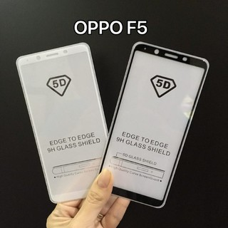 Oppo F5 5D Curved Full Adhesive Full Tempered Glass (BLACK) | Shopee Philippines