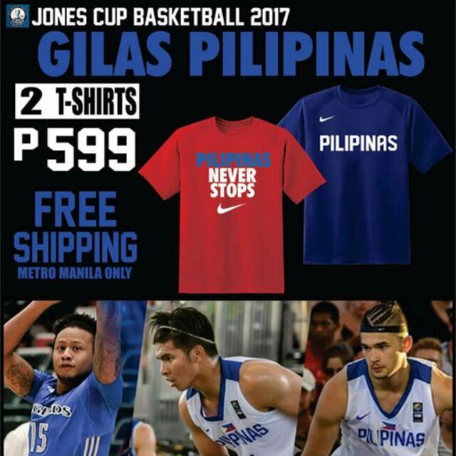 4a8ed876e0f16 Gilas Pilipinas Never Stop Basketball t shirt