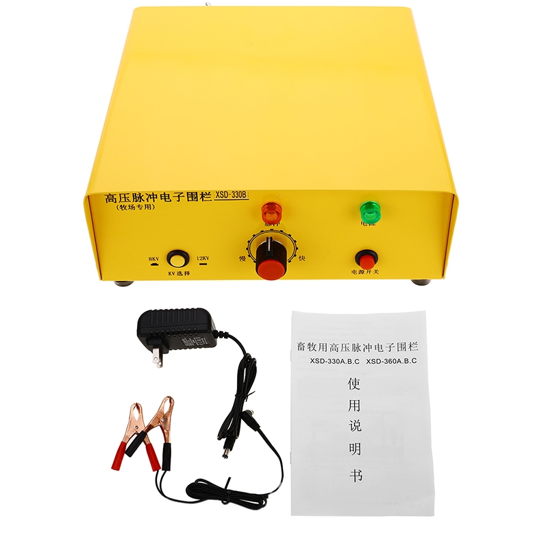 Electric Fence Electricity Alarm Device Png 500x550px Electric Fence Alarm Device Electricity Fence Service Download Free