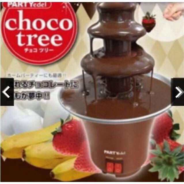 220v 3 Layers Mini Chocolate Fountains Mini Chocolate Waterfall Maker Machine With Eu Plug For Home Outdoor Party Buy Now Chocolate Fountains