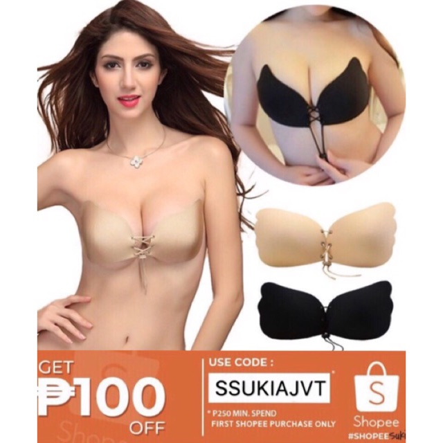5abd3ef4c222d Self Adhesive Backless Invisible Push Up Bra