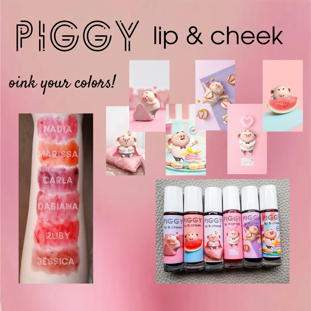 PIGGY [cheek lip vegan version]