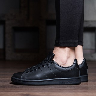 coupe classique 08483 41cde Adidas Stan Smith for men's | Shopee Philippines