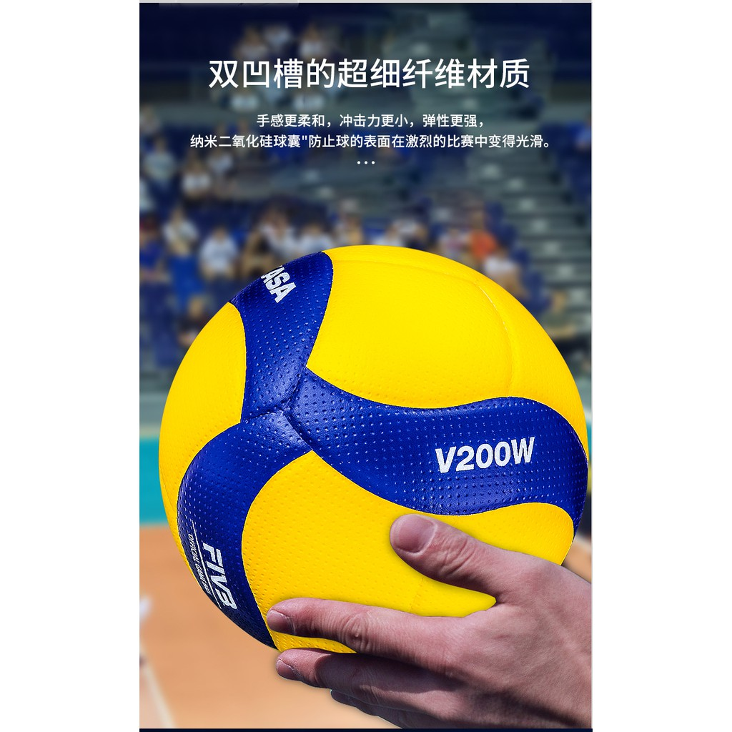 Original Mikasa V200w Size 5 Volleyball Ball Competition Training Soft Pu Volleyball Olympic Games Ball Shopee Philippines
