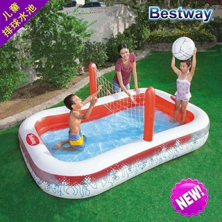 Bestway Inflatable Swimming Pool Volleyball Set Pool