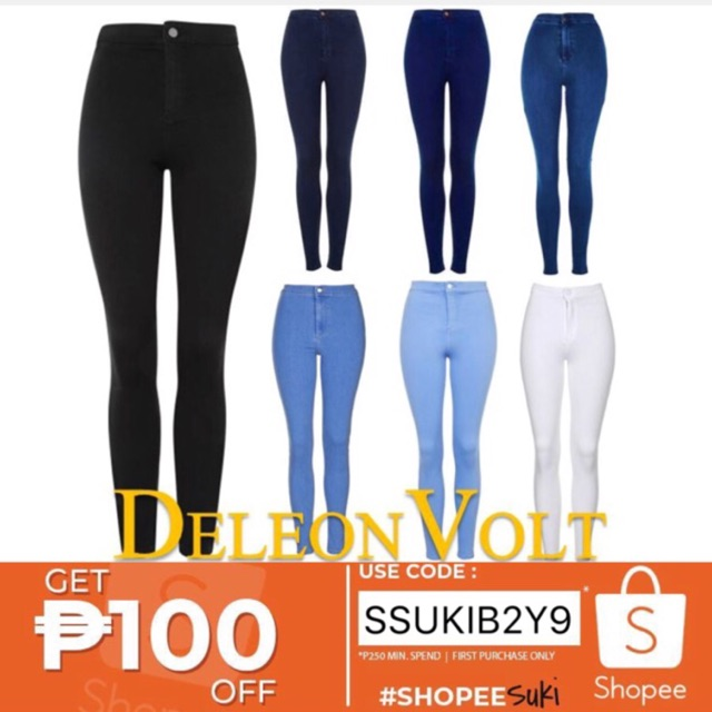 d8092101 loudspeaker Jeans slimming trousers with high | Shopee Philippines