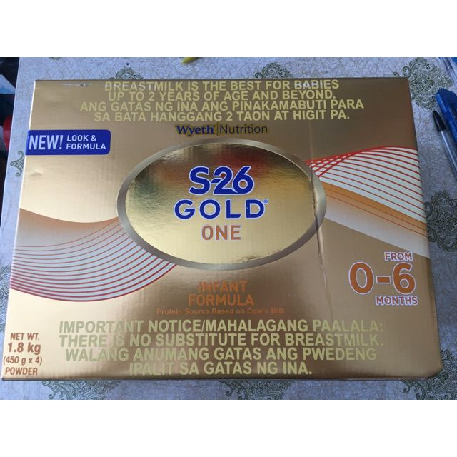 S-26 Gold One 1 8kg NEW