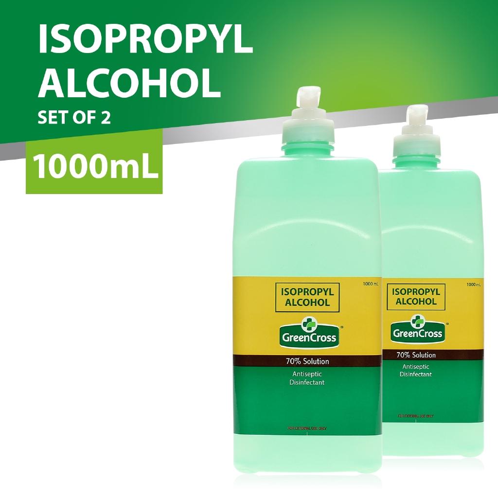 Green Cross Isopropyl Alcohol Set of 2 (1000mL PD)