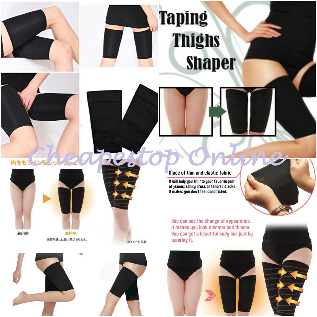 81e12447453c5e Taping thighs shaper | Shopee Philippines