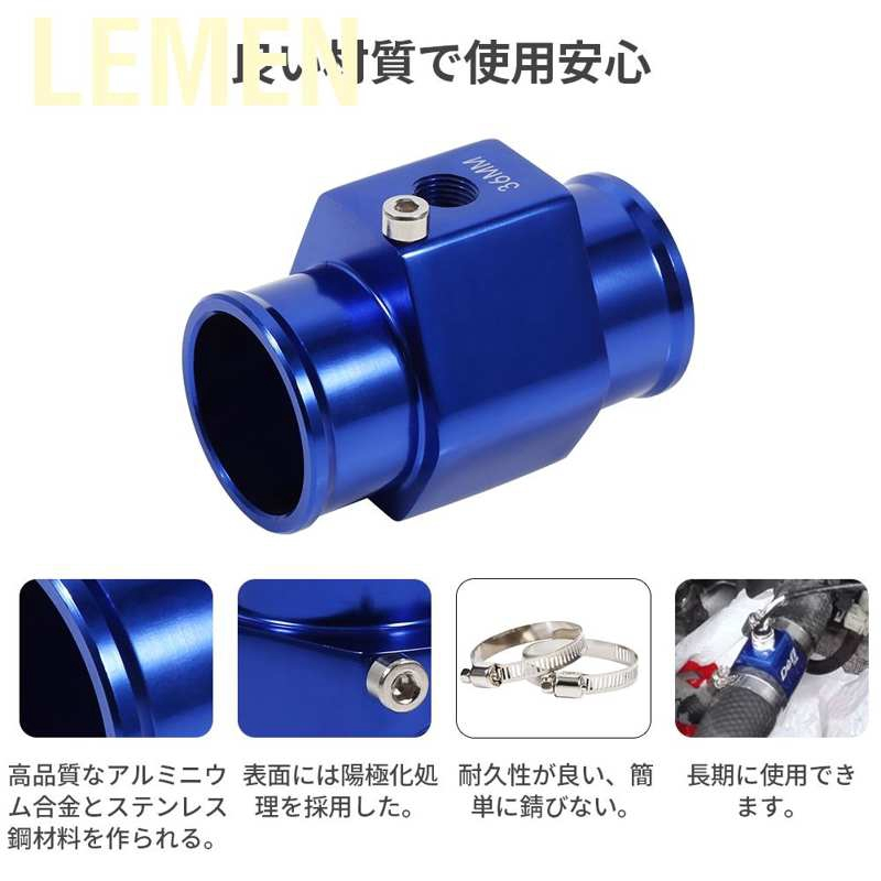 36mm Blue Water Temperature Joint Pipe Temp Sensor Gauge Radiator Hose Adapter Suuonee Water Temperature Joint Pipe