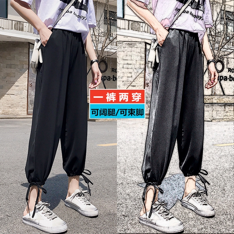 limpid in sight promotion discount collection Godddess○ﺴTwo in broad-legged pants, nine minutes, summer loose knickers,  thin high waist, radish,